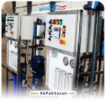 تصویر عکس صفیه آب صنعتی