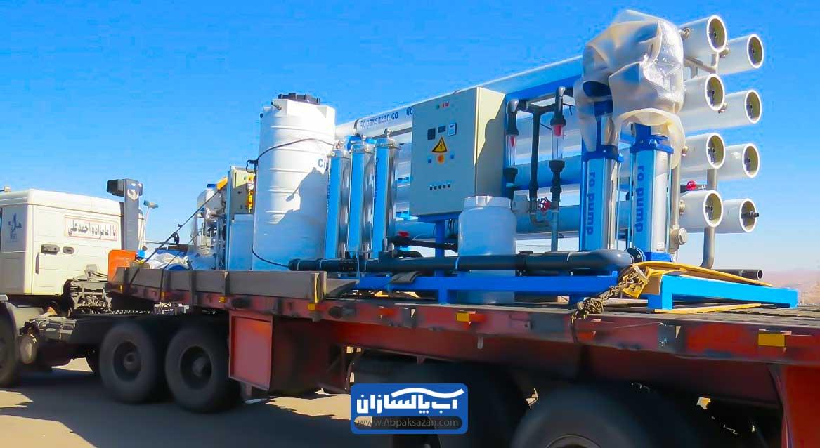 حمل سرویس تصفیه آب صنعتی